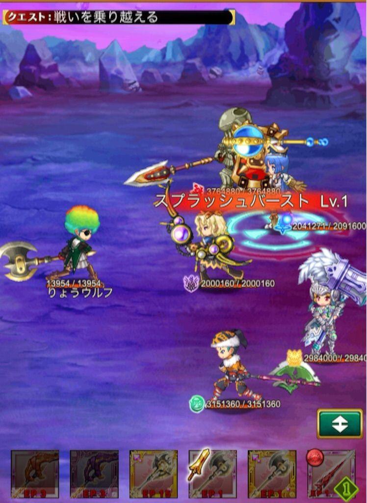 王国騎士団への挑戦EX 攻略