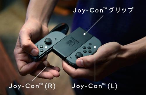 『ニンテンドースイッチ』Joy-Con(ジョイコン)のカラーバリエーション想像図が登場!