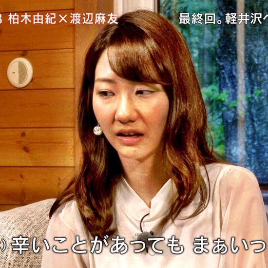 【閲覧注意】炎上後の鼻ニンニクこと柏木由紀さんのご尊顔www