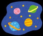【宇宙ヤバイ】最も生命体がいそうな「スーパーアース」わずか40光年先に発見される