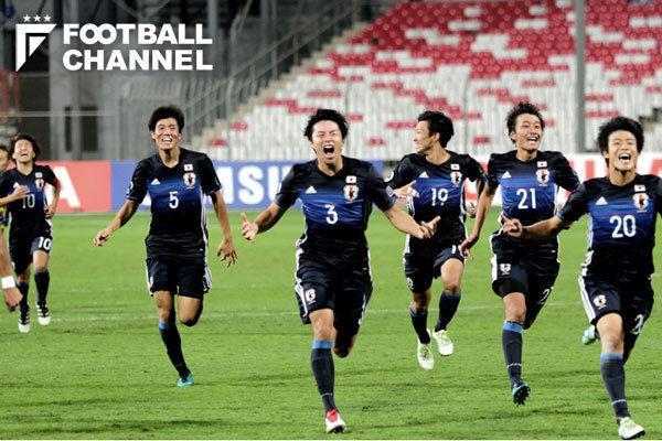 日本の育成プログラムは順調!U-19日本代表・内山監督は続投へ