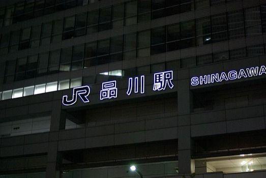 駅でゲロまみれになったワイ、東京の人の優しさに感動する
