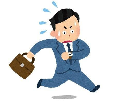 【話題】新入社員が電車遅延で遅刻するのは許されない?「新人は遅くとも30分前には会社到着」という主張に震撼wwwww