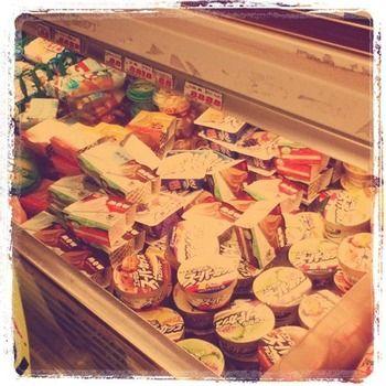 さっきマッマ「アイス買って来た」  ワイニート(33)「ワーイ!(どうせセンス無いやろ)」 ダダダダダ(階段を降りる音)