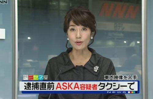 ASKA容疑者の逮捕直前の映像を入手! → タクシー内の映像で批判殺到「プライバシーの侵害でしょ」「タクシー会社もおかしいだろ」