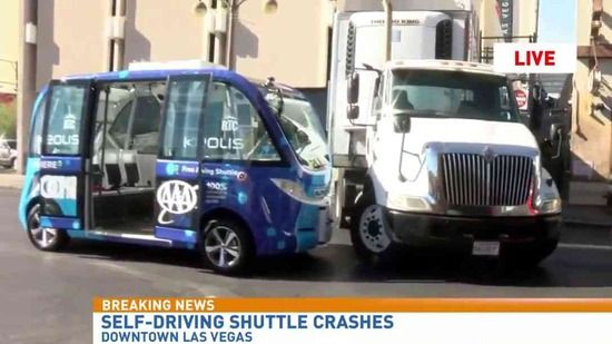 【画像】ラスベガスの「自動運転シャトルバス」、運行初日にいきなり事故に巻き込まれてしまうwwwwwww