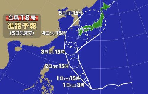【注意】台風18号、急発達しながら日本列島接近!来週前半に西日本に直撃へ