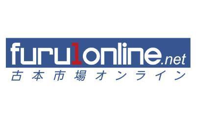 【悲報】通販業界の大手・古本市場オンライン、サービス終了