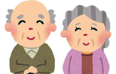 【日本ヤバイ】65歳以上の高齢者、ついに25%を突破!4人に1人が高齢者の国になる