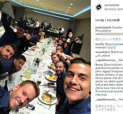 【 バルサ戦祝勝会 】ユヴェントスの選手たち、本来ご法度の山盛りポテトフライ&ケチャップをペロリ!