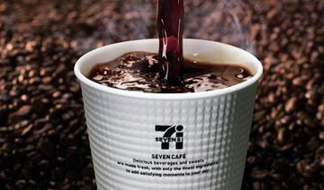 セブンイレブンがコーヒーとパンがセットで200円の『朝セット』を実施!
