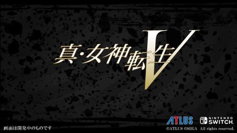 Shin_Megami_Tensei_5-973x548