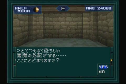 ShinDDSif_Scarce_enemy_Law_Hero1