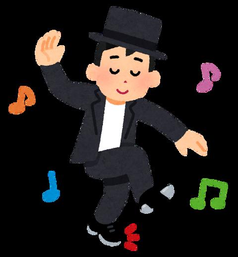 dance_tapdance_man