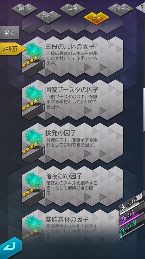 YFAer4k