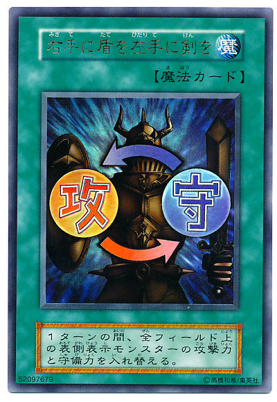card100004405_1