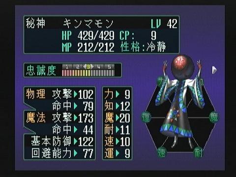 devil329