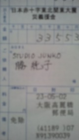HI3H0142