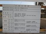 2014,3,28早朝清掃 社屋周り 009