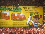 25,4,29昭和の日、やまちゃん農園 001