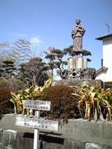 聖ルトヒコ茂木聖人の像