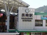 長崎へもバスで、昼過ぎにようやく長崎駅に到着