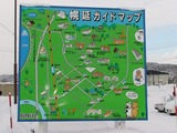 幌延駅周辺マップ