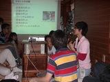 ユウタも研究しているロボットの発表を行った。