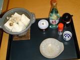 天台の湯にミナおばあちゃんの豆腐を湯豆腐にしてもらう。