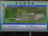 DMZ地帯付近にある労働党舎跡を皮切りに、緊張地帯を巡る旅を始める