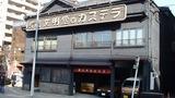 文明堂は長崎に本店がある事を電車を降りられずに知った。三時のおやつは文明堂♪