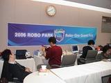 2006 ROBOPARK ROBO-ONE GP の横断幕、今回はGP戦だったのか