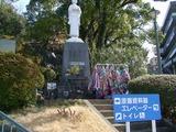 長崎原爆資料館にむかう
