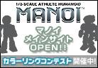 京商マノイ オフィシャルサイト