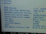 BIOSでCPU速度を確認、故障の原因はサスペンド金具