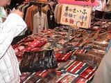 ほぼ1500円均一と物凄く安い、本物のブランド財布