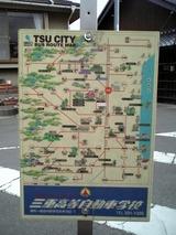 津の路線バス、榊原から久居までは約30分バス停多杉