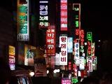 光るハングルネオン、公共以外の看板には英語は書かれていない
