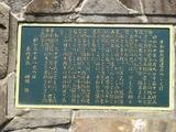 平和の像の銘板
