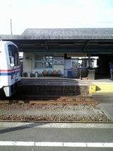 最西端の駅田平平戸口にようやく到着