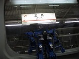 三島を通過、こだまは各駅なので案外時間かかる。