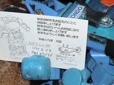 よっしーデザインの素敵な潜水艇「ダイナマイザー船」