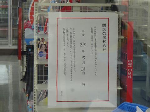 DSC01801[1]