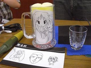 グラスの作り方