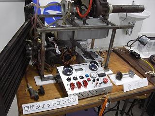 自作ジェットエンジン