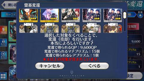 Screenshot_20180320-102801