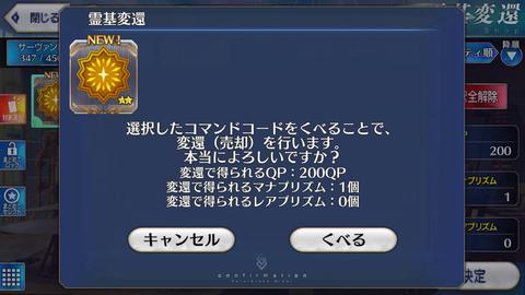 Screenshot_20180822-135217