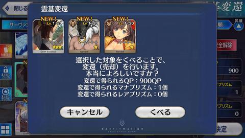 Screenshot_20180319-001313