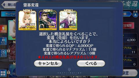 Screenshot_20180220-143351