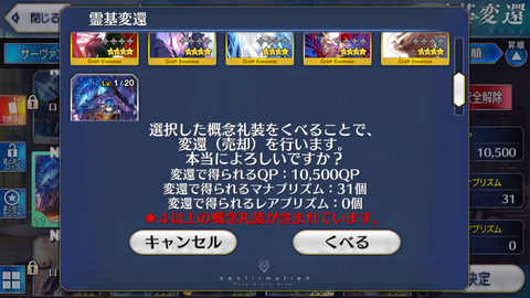 Screenshot_20180303-030906
